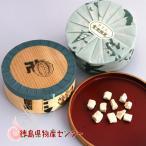 和三盆《霰三盆》100g曲物入 干菓子 / 砂糖 / お茶請け / 徳島名産