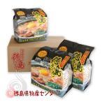 徳島ラーメン 味付豚肉付き 6食入【お中元】【お歳暮】【贈答品】【ギフト】