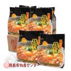 徳島ラーメン 味付豚肉付き12食入/お中元/お歳暮/贈答品/ギフト
