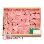 送料無料 徳島県産黒毛和牛 ステーキギフト750g...
