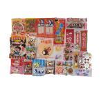 お菓子 詰め合わせDセット 20種類 33個入り