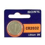 SONY ソニー コイン形リチウム電池 3V CR2032