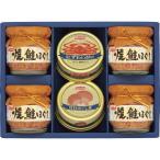 【お中元・メーカー直送品】ニッスイ 水産缶&焼鮭瓶詰詰合せ SD-30C