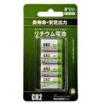 BPS 電池企画販売 カメラ用リチウム電池 CR2 4本パック CR2-4P