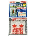 ウエルスジャパン 突っ張り棒が落ちない君 浴室用(2個入) 耐荷重100kg