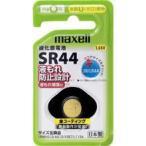 maxell(マクセル) 酸化銀電池 SR44 1個パック SR44.1BS.C