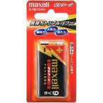 maxell(マクセル)アルカリ乾電池ボルテージ 角形9V 1本ブリスターパック 6LF22(T) 1B