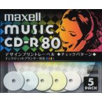 maxell (マクセル)音楽用CD-R デザインプリント80 5P CDRA80PMIX.S1P5S