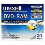 maxell(マクセル)録画用DVD-RAM 2-3倍速 20枚 カートリッジなしCPRM対応 DM120PLWPB.20S【お取り寄せ】