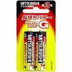三菱POWERアルカリGH単3アルカリ乾電池2本パックLR6GH/2BP