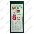 ショッピングカラオケ 佐藤商事 パーソナルカラオケオン・ステージ専用追加曲チップPK-ST33