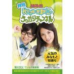 【5/13発売 予約受付中】月刊 AKB48 秋元才加・宮澤佐