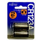 富士通 FDK カメラ用リチウム電池 CR123AC(2B)