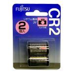 富士通 富士通 FDK カメラ用リチウム電池 CR2C(2B)