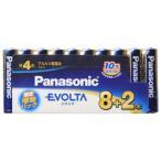 パナソニック エボルタ 単4形アルカリ乾電池 8+2本パック Panasonic EVOLTA LR03EJSP/10S