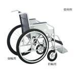 車椅子車輪カバー(ノンスリップ&防水)適応サイズ6〜8インチ 前輪用