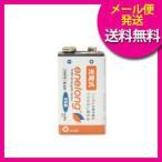【メール便】JTT 日本トラストテクノロジー エネロング 9V角型ニッケル水素充電池 006P enelong EL25D6P1P