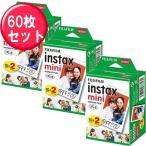 б┌е▌е╣е╚┼ъ╚б╟█┴ўбж┴ў╬┴╠╡╬┴б█FUJI FILMб╩╔┘╗╬е╒егеыерб╦е┴езене╒егеыер instax mini 2PK б┌3е╤е├еп60╦чб█