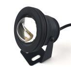 汎用10w LEDフォグランプ バックランプ デッキライト アルミ黒 LED デッキライト
