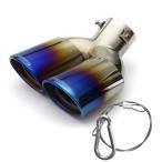 汎用品 マフラーカッター チタン焼き 下向き 2本出し 約36mm~51mmのマフラー適用 TOKUTOYO(トクトヨ)