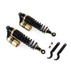 ホンダ CB400、CB400SF、NSR250、CB750F、CB250T用 タンク付リアサスペンション 34cm 黄黒色 AB87 TOKUTOYO(トクトヨ)