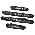 新型 RAV4 50系 青LED スカッフプレート サイドステップ カート アクセサリー 内装 ハイブリッド アドベンチャー 12V 4枚 カーボン調  (トクトヨ)Tokutoyo