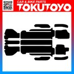 アルファード/ヴェルファイア 30系 フロアマット フロント リア ラゲッジ 足元 ゴージャス 11枚セット TOKUTOYO(トクトヨ)