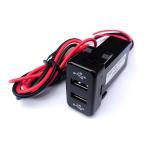 トヨタ用 2USBポート 5V 2.1A スイッチホールカバー 車載用 増設USBポート スマホ充電器 LED点灯 青 TOKUTOYO(トクトヨ)