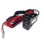 トヨタ 純正スイッチホール用 USBポート 充電/オーディオ中継可 青 スイッチ アルファード TOYOTA
