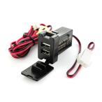 トヨタ用 2USBポート 蓋付き 5V 3.1A スイッチホールカバー 車載用 増設USBポート スマホ充電器 LED点灯 青 TOKUTOYO(トクトヨ)(クーポン配布中)