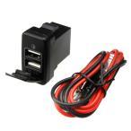 トヨタ車 2USBポート スイッチホールカバー 車載用 急速 充電USBポート スマホ充電器 青LED点灯 蓋付き QC3.0搭載 約35mm×22mm TOKUTOYO(トクトヨ)