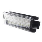 高輝度 LED ナンバー灯 ライセンスランプ キャンセラー内蔵 白 N03-6 スカイライン/フェアレディZ/GT-R用