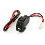 日産 エルグランド キューブ LED発光/青 デジタル USBポート 充電器 電圧計 スイッチホールカバー TOKUTOYO(トクトヨ)