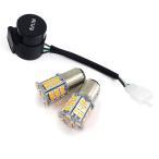 S25D/(2835) (24+21)SMD45連 LEDダブル球 ICリレー付き アンバー/アンバー 強弱2段照度 2個 TOKUTOYO(トクトヨ)