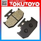 カワサキ(KAWASAKI)リア ブレーキパッド カワサキKDX125SR/200/220用 T152