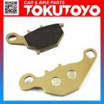 フロント ブレーキパッド エプシロン150/KLX125L用 T396 TOKUTOYO(トクトヨ)