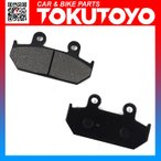 SUZUKI スカイウェイブ250-CJ44A/CJ45A/CJ46A 07~11-R リア ブレーキパッド T412