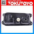 ホンダ フュージョン MF02 純正タイプ 社外 ガソリン 燃料タンク TOKUTOYO(トクトヨ)