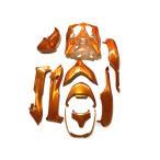 FORZA フォルツァ-Z/X MF08 外装カウル(橙色) 10点set 外装パーツ ホンダ