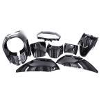 リード50/100(AF48/JF06)外装カウル9点 メタリック黒色ブラック ホンダ LEAD50/110 外装セット