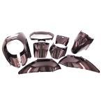 ホンダ リード50/100(AF48/JF06) 外装カウル9点セット 茶色ブラウン ホンダ LEAD50/110 外装セット