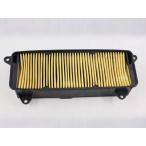 ホンダ リード110/EX(JF19) エアークリーナー エレメント 乾式タイプ TOKUTOYO(トクトヨ)