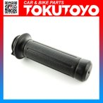 リード110/ミニスクータ/アドレス125 純正タイプ ハンドル グリップ 左側 黒色 1本 TOKUTOYO(トクトヨ)