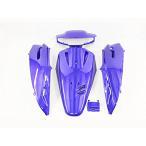 ホンダ スーパーディオ Dio(AF27)外装カウル5点セット 青色(ブルー) 外装セット HONDA