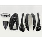 ホンダ ディオDio(AF62/AF68) 外装カウル7点セット 黒色ブラック(クーポン配布中)