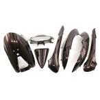 ホンダ ディオDio(AF62/AF68) 外装カウル ブラウン(茶色) HONDA 外装セット