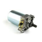 ホンダ スーパーカブ110 社外品 スターターモーター セルモーター 電装パーツ TOKUTOYO(トクトヨ)