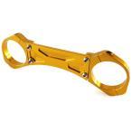 スタビライザー CB400SF(NC39/NC42) VTEC-2/3/4 ZRX1100用 橙 TOKUTOYO(トクトヨ)