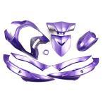 シグナスX SE44J(28S)外装カウル 紫色ラベンダー ヤマハ CYGNUS