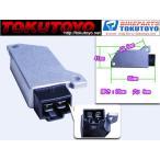 レギュレーター 熱対策 交換用 TDR250 TOKUTOYO(トクトヨ)(クーポン配布中)